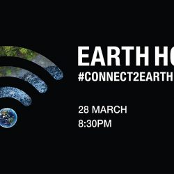 #StaiAcasă și stinge lumina #Connect2Earth [VIDEO]