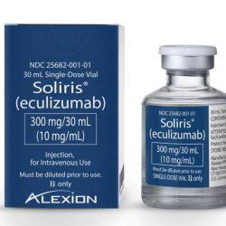 Cele mai scumpe produse farmaceutice din lume - Medicamentul Soliris